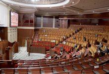 Photo of Fonds d'investissement stratégique : le décret arrive au parlement