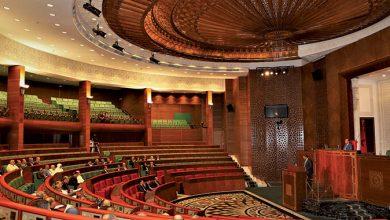 Photo of La chambre des Conseillers se met à l'Amazighe