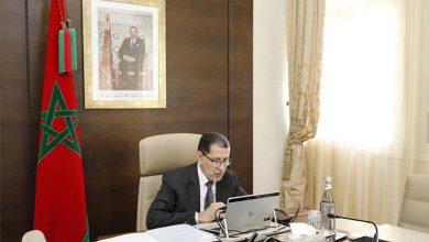 Photo of Le Conseil de gouvernement adopte le projet de décret portant création d'un fonds d'investissement stratégique