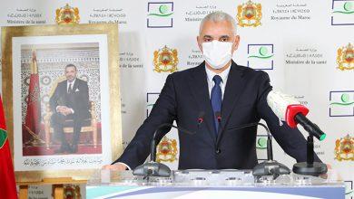 Photo de Report des congés, primes : Comment Ait Taleb veut désamorcer la crise
