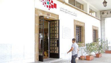 Photo de CRI de Casablanca-Settat : 37 MMDH d'investissements approuvés à fin septembre