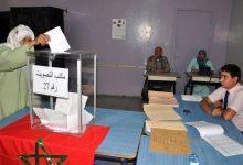 Photo de Elections de 2021 : Voici les principaux textes régissant la vie électorale au Maroc