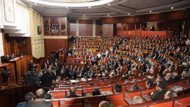 Photo de Elections législatives : Ce que dit la loi organique
