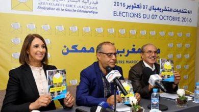 Photo de Fédération de Gauche : La fusion CNI-PADS-PSU aura-t-elle lieu un jour ?