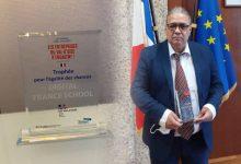 Photo de Fondé et dirigé par  Marocain Mahjoub Bayassine, Digital France School  a remporté  le trophée de l'égalité des chances dans la catégorie formation. La récompense a été remise par le préfet du Val d'Oise, en région parisienne.