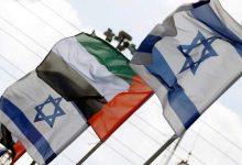 Photo de Israël et les Emirats arabes unis s'accordent sur une exemption de visas
