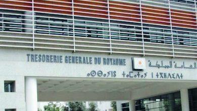 Photo de La Trésorerie générale et le ministère de la Culture se mettent au vert