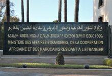 Photo de Le Maroc dénonce l'attaque de Nice et exprime sa solidarité avec les victimes et leurs familles