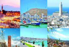 Photo de Le Maroc préserve son attrait malgré la pandémie
