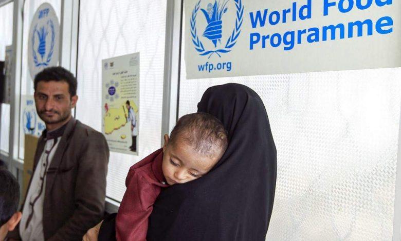 Photo de Le Nobel de la Paix 2020 au Programme alimentaire mondial des Nations unies