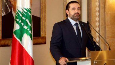 Photo de Liban : Saad Hariri de nouveau Premier ministre