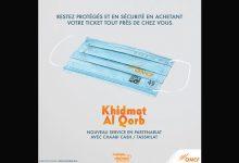 Photo de L'ONCF lance «Khidmat Al Qorb», un nouveau service de proximité client