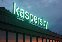 Photo de Menace informatique : Kaspersky a découvert un «firmware-bootkit» à la fois rare et dangereux