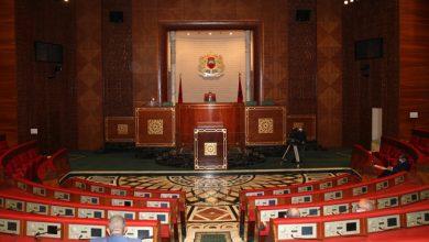 Photo de Parlement: Présentation du PLF-2021, le 19 octobre, en séance conjointe