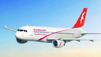 Photo de Une liaison Casablanca-Rennes signée Air Arabia Maroc