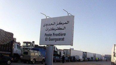 Photo de Voici pourquoi la crise d'El Guerguerat n'a pas profité aux exportateurs algériens vers la Mauritanie