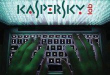 Photo de La solution est donnée par Kaspersky : Ne payez pas les ransomwares, faites juste des sauvegardes et mises à jour