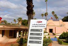 Photo de Programme Intelaka : Le CRI Marrakech-Safi dévoile les résultats de son enquête