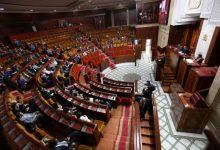 Photo de Chambre des représentants : Adoption de six textes dont trois propositions de loi
