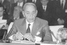 Photo de Documents. Hassan II et le dossier palestinien, sous le regard de Washington