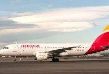 Photo de La compagnie espagnole Iberia relance ses vols vers le Maroc. Le premier vol inaugural de la ligne Madrid-Casablanca a été opéré ce mercredi 2 décembre 2020.