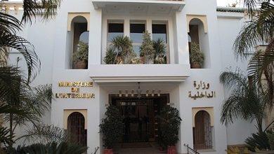 Photo de Le ministère de l'Intérieur se réserve le droit de poursuivre en justice Mohammed Ziane