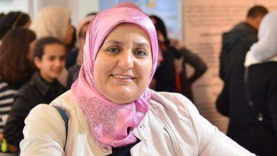Photo de Soumia Amrani et le Maroc élus au Comité des droits des personnes handicapées