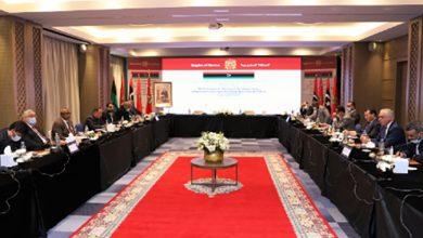 Photo de Bouznika abrite un nouveau round du dialogue inter-libyen