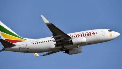Photo de Cloué au sol pendant 22 mois, le Boeing 737 MAX à nouveau autorisé à voler en Europe