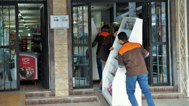 Photo de Dakhla-Oued Eddahab : La CCIS et Attijariwafa bank soutiennent les commerçants et TPE