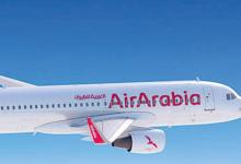 Photo de Deux vols hebdomadaires Air Arabia pour relier Nador et Malaga