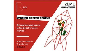 Photo de Entrepreneuriat au féminin : Bidaya Incub lance son 12ème appel à candidature