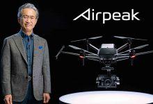Photo de High-tech : Les innovations Sony exposées au CES 2021