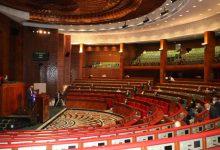 Photo de La liquidation des caisses de retraite des parlementaires en suspens