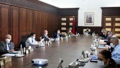 Photo de La mobilisation des compétences marocaines à l'étranger au menu du prochain Conseil de gouvernement