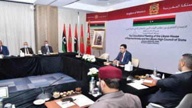 Photo de Libye : Le Maroc engagé à résoudre la crise actuelle