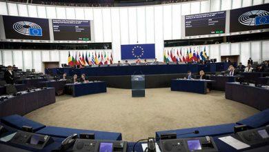 Photo de Liste grise UE : Suspense autour du retrait du Maroc