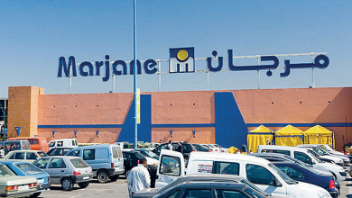 Photo de Marjane Holding labellise tous ses filiales et sites