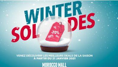 Photo de MOROCCO MALL: Les soldes d'hiver de retour