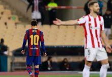 Photo de Vidéo: Messi exclu par carton rouge direct