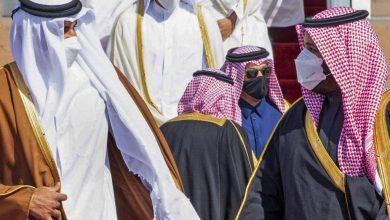 """Photo de Yasmina Abouzzohour: """"Pour le Maroc, le rapprochement dans le Golfe aura surtout des bénéfices économiques"""""""