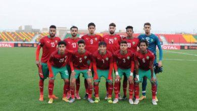 Photo de CAN U20 : le Maroc à la recherche de la qualification face à la Tanzanie, aujourd'hui