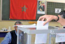 Photo de Elections 2021: Les projets de lois organiques discutés au Parlement dès lundi