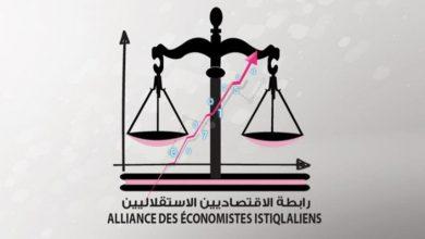 Photo de L'AEI appelle au respect des libertés politiques des membres de la CGEM