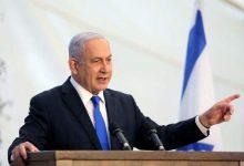 Photo de Explosion sur un navire israélien : l'Iran rejette les accusations de Netanyahu