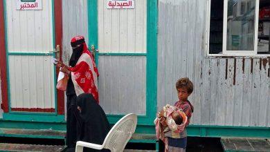 Photo de Le Maroc annonce sa contribution financière au plan d'intervention humanitaire au Yémen
