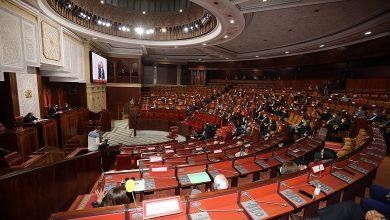 Photo de Lois électorales: Les projets de loi n°10.21 et n°11-21 adoptés à la Chambre des représentants