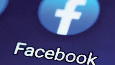 Photo de A l'occasion du mois de Ramadan, les applications Facebook célèbrent le #MonthofGood