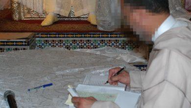 Photo de Adouls : Un nouveau projet de loi pour bientôt