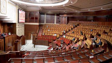 Photo de Chambre des représentants : Ouverture ce vendredi de la 2ème session de l'année législative
